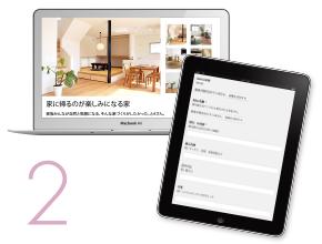 豊富な施工例関連情報を入力でき、お客様にも社内共有情報としても有益なコンテンツになります。